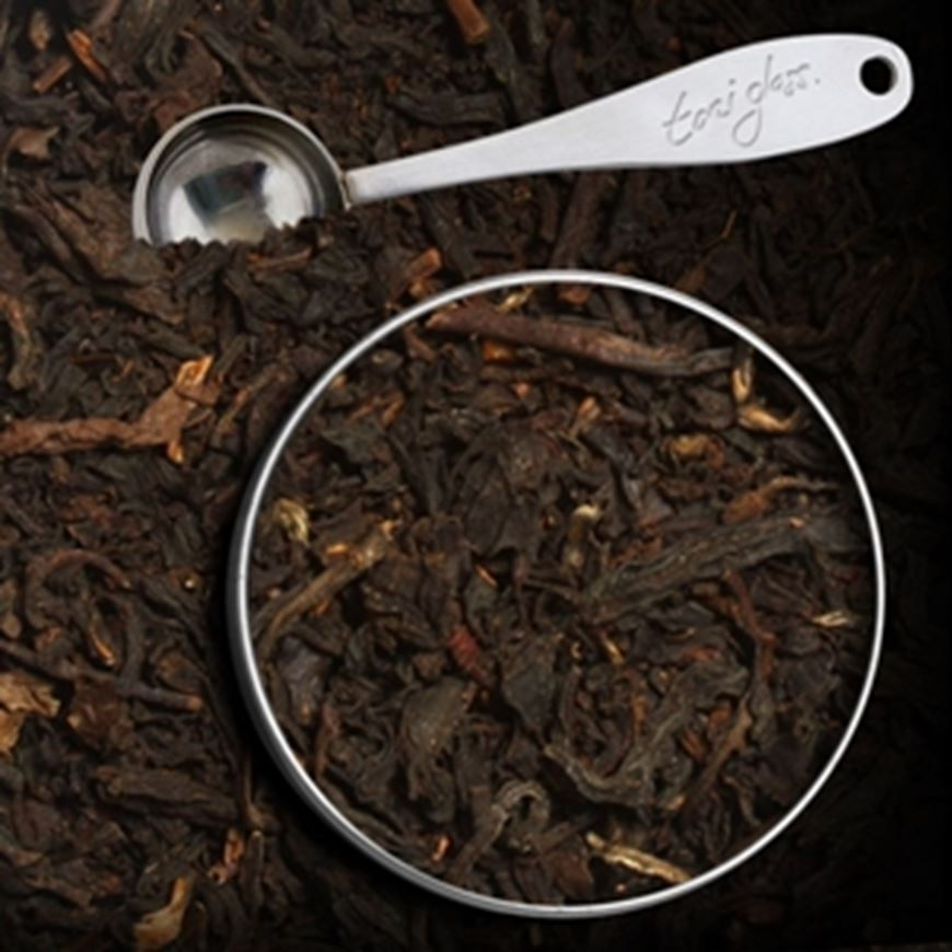 Picture of Earl Grey Finest